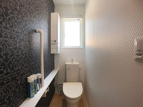 中古一戸建て-豊田市花園町新田 トイレ