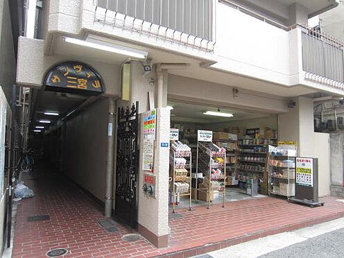 区分マンション-神戸市中央区二宮町4丁目 その他