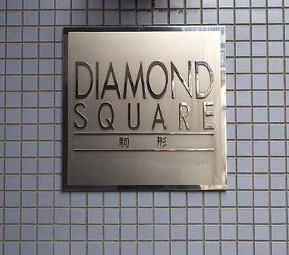 マンション(建物一部)-台東区駒形1丁目 その他