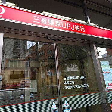 マンション(建物一部)-文京区本郷3丁目 三菱UFJ銀行本郷支店