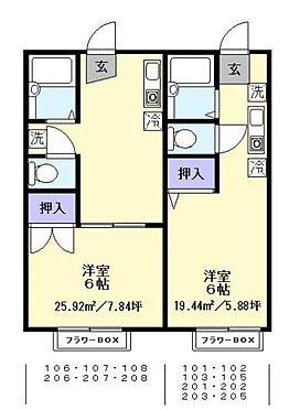 アパート-さいたま市桜区栄和5丁目 ボナール関・ライズプランニング