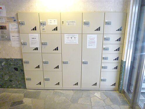 マンション(建物一部)-大阪市都島区片町2丁目 便利な宅配ボックス