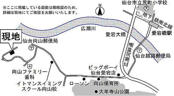 マンション(建物一部)-仙台市太白区向山2丁目 地図