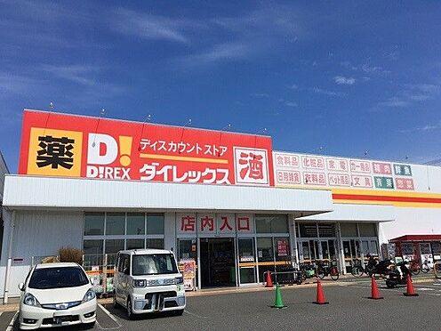 戸建賃貸-福岡市南区鶴田2丁目 ダイレックス那珂川店まで677m