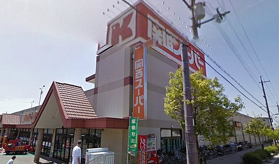 マンション(建物全部)-交野市寺2丁目 関西スーパー河内磐船店まで1044m