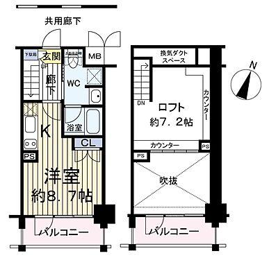 中古マンション-大阪市西淀川区姫里1丁目 間取り