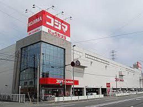 区分マンション-大田区久が原5丁目 コジマ×ビックカメラ池上店まで260m
