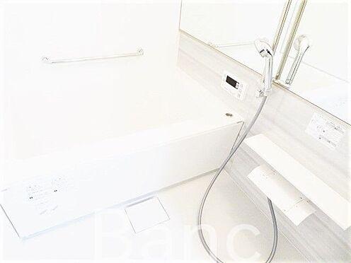 中古マンション-足立区東和3丁目 追炊き浴室換気乾燥機能付きシステムユニットバス