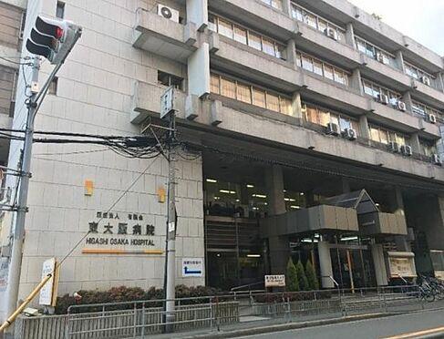 中古マンション-大阪市城東区中央3丁目 東大阪病院約730mです