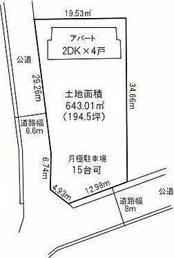 アパート-伊東市宇佐美 敷地図(境界査定済み)