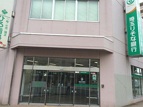 中古マンション-鴻巣市すみれ野 埼玉りそな銀行 北鴻巣出張所(369m)