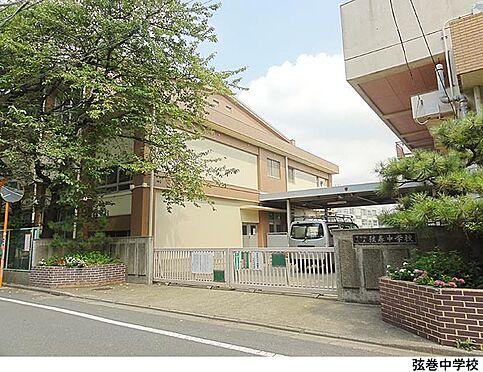 マンション(建物一部)-世田谷区桜3丁目 弦巻中学校