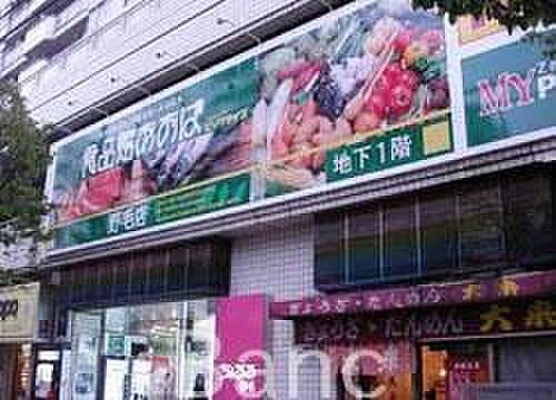 中古マンション-横浜市中区花咲町3丁目 食品館あおば野毛店 徒歩3分。 200m