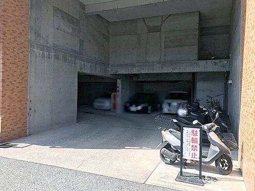 中古マンション-神戸市北区北五葉2丁目 その他