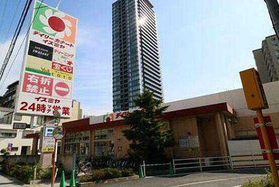 中古マンション-大阪市東成区東小橋1丁目 ディリーカナートイズミヤまで徒歩4分です