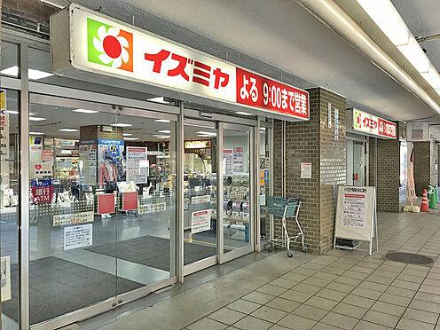 中古マンション-大阪市平野区平野宮町1丁目 イズミヤ平野店