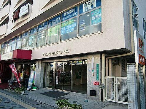 マンション(建物一部)-大阪市淀川区宮原1丁目 その他