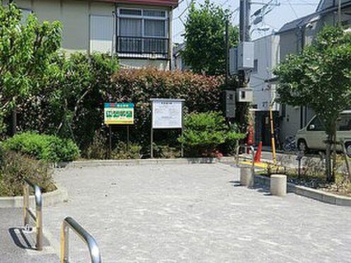 マンション(建物一部)-目黒区大橋1丁目 周辺環境:松見坂公園