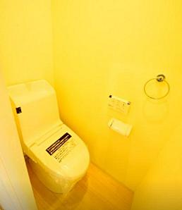 アパート-横浜市保土ケ谷区宮田町1丁目 トイレ