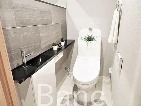 中古マンション-渋谷区元代々木町 高機能システムトイレ、スタイリッシュです