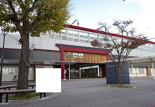 中古一戸建て-多賀城市留ケ谷1丁目 JR仙石線「多賀城」駅 約1230m