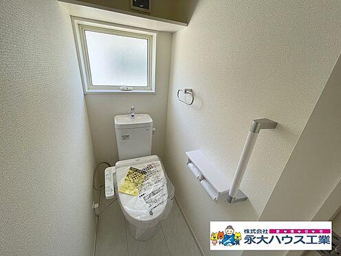 新築一戸建て-仙台市太白区西の平1丁目 トイレ