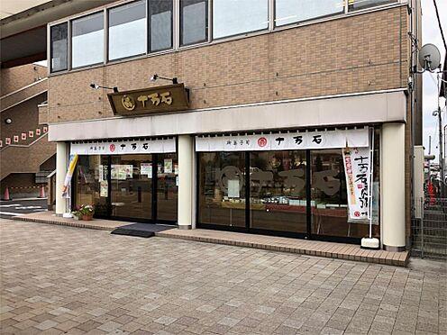 中古マンション-鴻巣市吹上富士見2丁目 十万石 吹上店(1060m)
