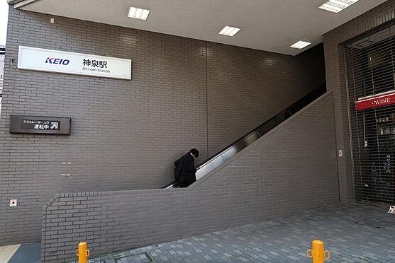 店舗(建物一部)-目黒区駒場1丁目 神泉駅