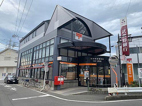 土地-さいたま市西区大字土屋 指扇駅前郵便局 距離:70m