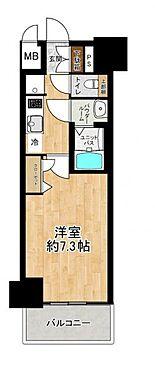 区分マンション-名古屋市中区新栄1丁目 約23.94平米の1K!水回りが仕切られているので約7.3帖のプライベート空間が確保できます!