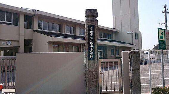 中古一戸建て-豊田市花沢町西ノ入 花山小学校 2800m