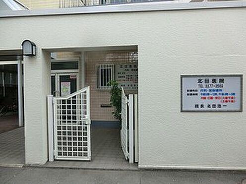 マンション(建物全部)-新宿区西新宿5丁目 周辺環境:北田医院