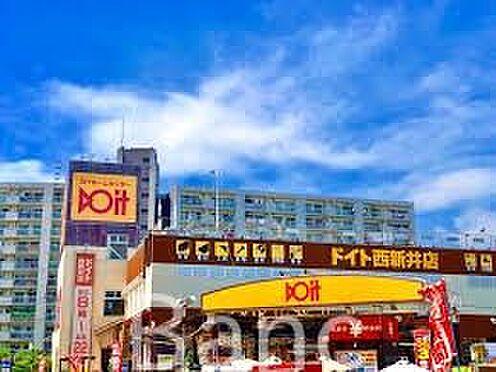 中古マンション-足立区西新井本町1丁目 ホームセンターコーナンドイト西新井店 徒歩8分。 640m