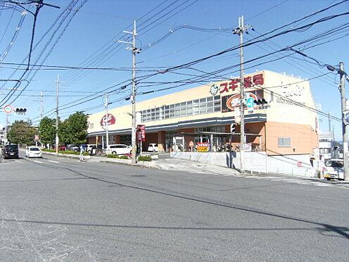 マンション(建物一部)-奈良市中山町西4丁目 スギ薬局学園前店まで約1040m