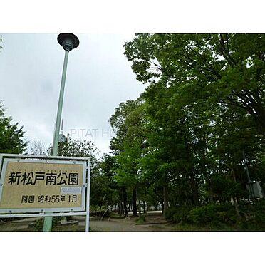 店舗・事務所・その他-松戸市栄町8丁目 新松戸南公園まで1623m