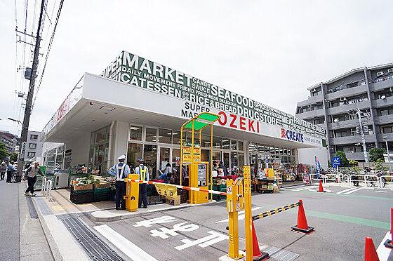 マンション(建物全部)-大田区大森北5丁目 スーパーオオゼキ大森北店まで90m