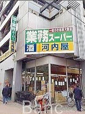 中古マンション-江東区亀戸2丁目 業務スーパー亀戸店 徒歩4分。 250m