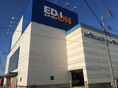 新築一戸建て-名古屋市守山区小幡北 エディオンキソジ小幡店まで1791m 徒歩23分