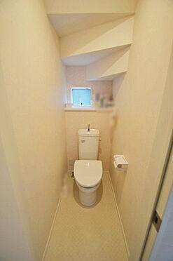 中古一戸建て-日野市百草 トイレ