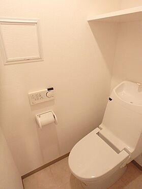 区分マンション-川崎市中原区新城5丁目 トイレ