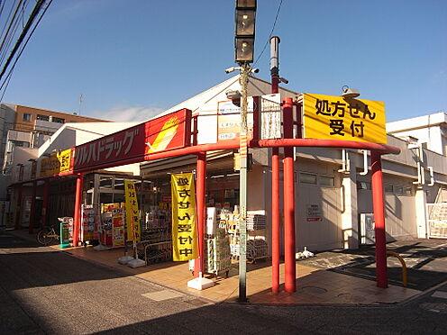 マンション(建物全部)-相模原市南区旭町 ツルハドッグ相模大野店まで約800m(徒歩10分)
