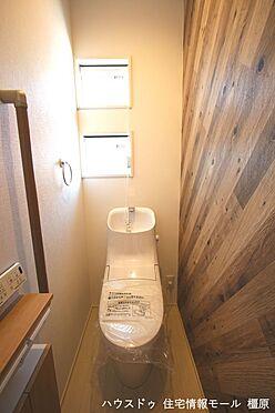 戸建賃貸-磯城郡田原本町大字阪手 1・2階共に温水洗浄便座を完備。タンクレスでお掃除楽々。清潔に保てます。