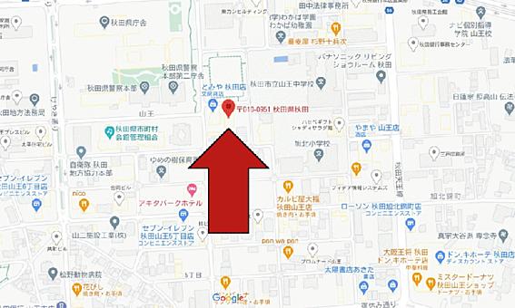 マンション(建物一部)-秋田市山王3丁目 その他