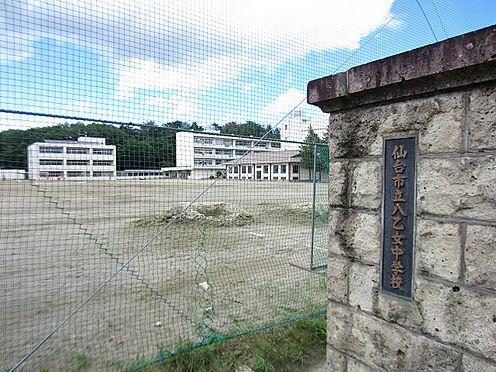 中古マンション-仙台市泉区八乙女3丁目 八乙女中学校 約1100m