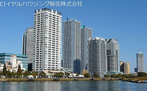 中古マンション-横浜市神奈川区栄町 整備され住環境良好な「ポートサイド地区」