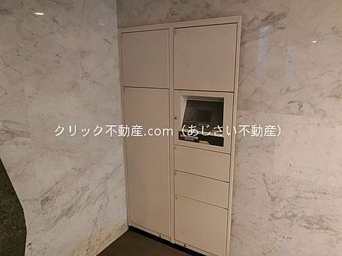 マンション(建物一部)-練馬区富士見台2丁目 設備