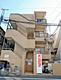 相模原市中央区富士見5丁目 投資用マンション(区分)