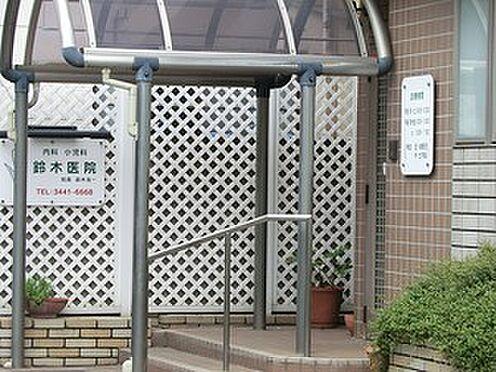 マンション(建物全部)-港区白金6丁目 鈴木医院