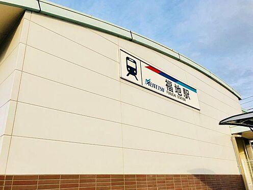 土地-西尾市中畑町向野 名鉄西尾線「福地」駅 約4030m