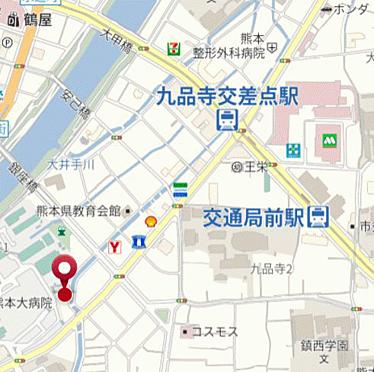区分マンション-熊本市中央区九品寺1丁目 その他